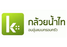 logo-his